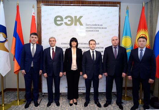 ИТ-компании Евразийского союза смогут войти на рынок госзакупок России