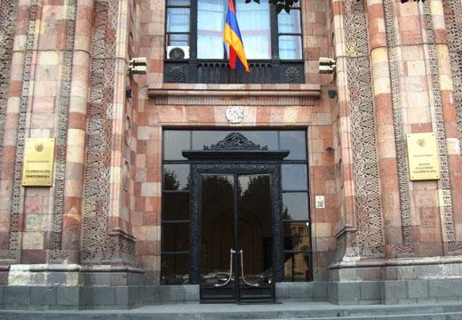 ИТ-представительства Армении уже открыты в 4 странах